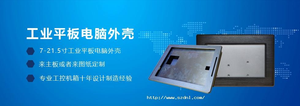 鑫宝祥和电脑锣加工taobao店铺开通了