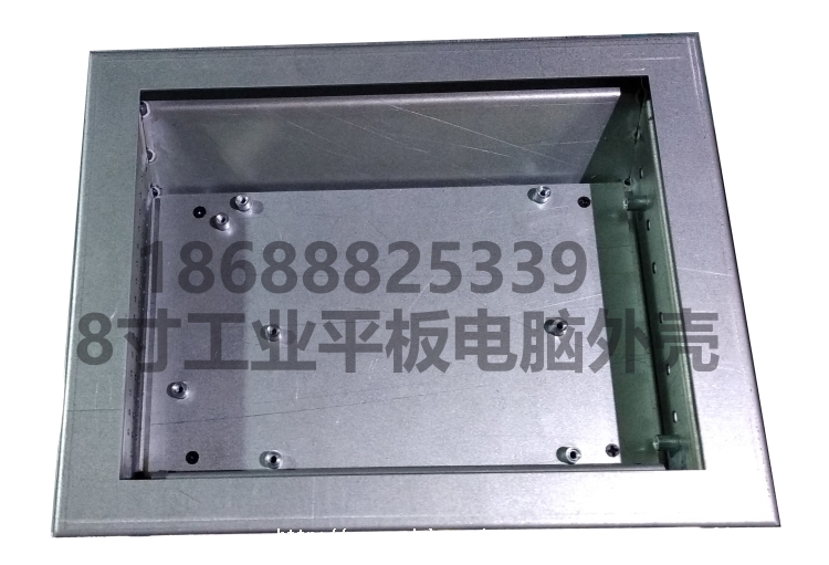 8寸工业平板电脑外壳