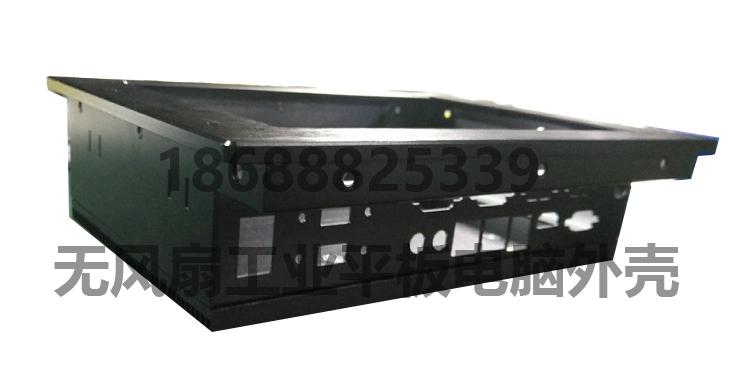 铝合金面板无风扇工业平板电脑外壳